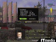 wk_090422nobu06.jpg