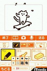 wk_090428ugoku01.jpg