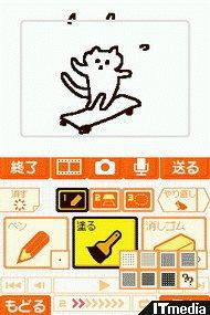 wk_090428ugoku02.jpg
