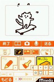 wk_090428ugoku03.jpg