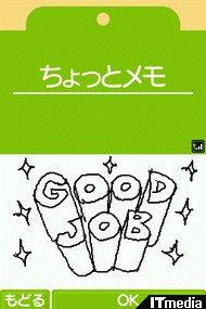 wk_090428ugoku07.jpg