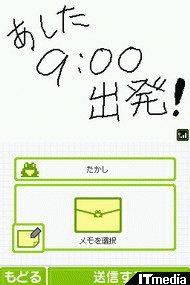 wk_090428ugoku10.jpg