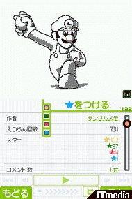 wk_090428ugoku11.jpg