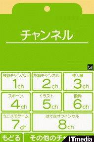 wk_090428ugoku14.jpg