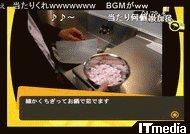wk_090501hibikore02.jpg