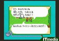 wk_090508hibikore05.jpg