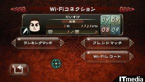 wk_090511tact11.jpg