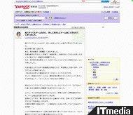 wk_090513hibikore01.jpg