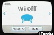 wk_090514hibikore01.jpg