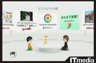 wk_090514hibikore08.jpg