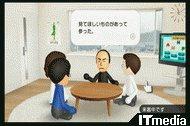 wk_090514hibikore11.jpg