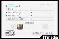 wk_090514hibikore14.jpg