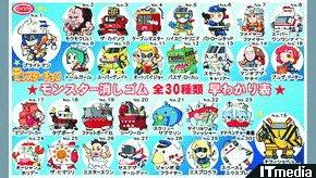 wk_090515bokunatsu24.jpg