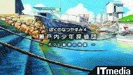 wk_090515bokunatsu30.jpg