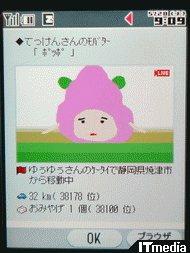 wk_090520hibikore09.jpg