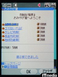 wk_090520hibikore15.jpg