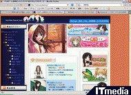 wk_090601hibikore01.jpg