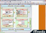 wk_090601hibikore02.jpg
