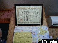 wk_090616hibikore12.jpg