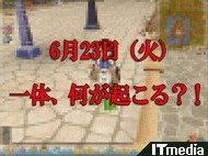 wk_090616seal01.jpg