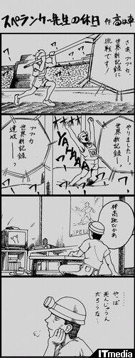 wk_090625hibikore03.jpg