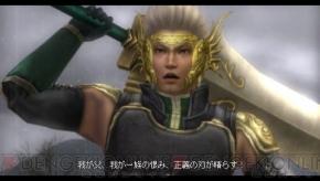『真・三國無双5 Special』