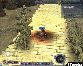 wk_090630croxino02.jpg