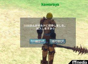 wk_090630croxino06.jpg
