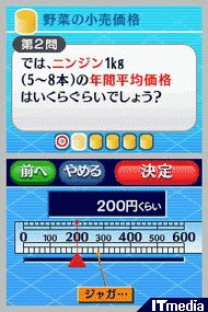 wk_090708nikkei02.jpg