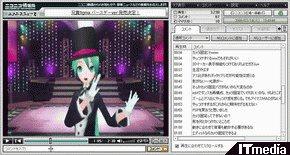 wk_090714hibikore02.jpg