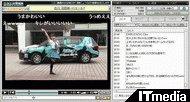 wk_090715hibikore02.jpg