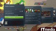 wk_090728xbox06.jpg