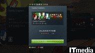 wk_090728xbox08.jpg
