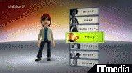 wk_090728xbox09.jpg
