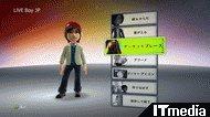 wk_090728xbox10.jpg