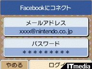 wk_090732hibikore02.jpg