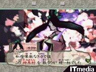 wk_090817ookami21.jpg