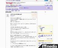 wk_090824hibikore01.jpg