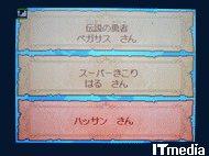 wk_090926dq02.jpg
