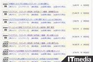 wk_090929hibikore01.jpg