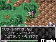 wk_091001dqix01.jpg