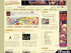 wk_091001hibikore02.jpg