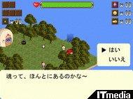 wk_091001hibikore03.jpg