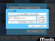 wk_091001hibikore05.jpg