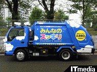 wk_091001sukkiri01.jpg