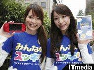 wk_091001sukkiri02.jpg