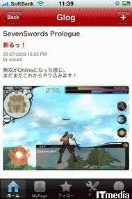 wk_091002hibikore02.jpg