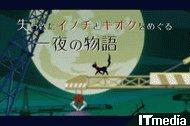 wk_091007hibikore05.jpg