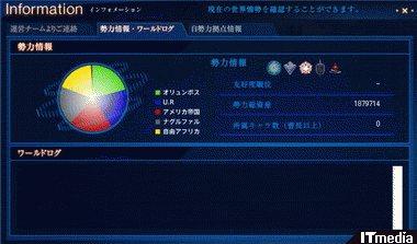 wk_091009at03.jpg