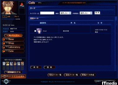 wk_091009at04.jpg
